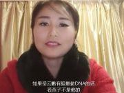控诉岳云鹏骗婚女子,要求DNA亲子鉴定!