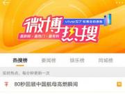 """年仅22岁,""""特殊人才""""杨超越落户上海!"""