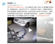 伊朗核科学家遭暗杀细节:货车引爆炸药 车内画面曝光