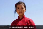 农妇遇强奸勒死施暴男子 检察院:正当防卫
