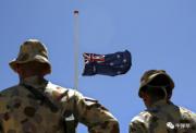 全世界震惊,澳大利亚干了件令人发指的事情!