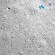 嫦娥五号登陆月球!第一张照片、视频震撼公布