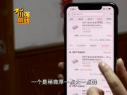 杭州男子在天猫网易严选旗舰店花2万多买被子,收到货愣住,就这???