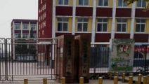 """""""我举报了我和儿子的语文老师"""":河北沧州母亲举报老师行贿后被泼热水后续"""