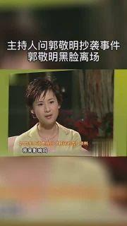 庄羽回应郭敬明称接受了郭敬明的道歉……