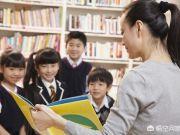 高考分数不好如何安慰孩子?