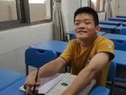 安徽脑瘫考生2020年高考超一本线108分,之前从没写完过作文。换成你能坚持到高考吗?