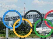 东京奥运会 大幕将启