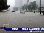 历史上最大的雨有多大?说说你的亲身经历吧?