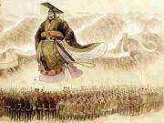 中国历史上最牛的二十条趣闻!