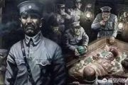民国时期,盗乾隆皇帝和慈禧墓的军阀孙殿英下场如何?最后被枪毙了吗?