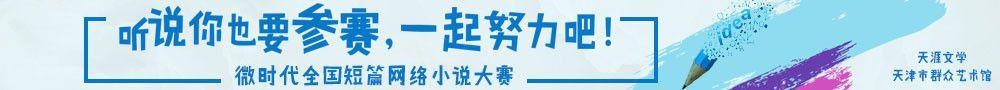 【参赛】-古风-言情-情爱轶事