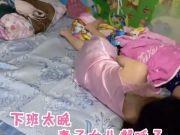浙江:外卖员深夜回家,妻儿留了张纸条,说真的,这才是人生赢家