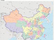 10张地图告诉你,中国藏着多少世界之最