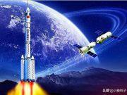 中国太空探索历程?
