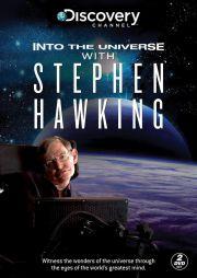 还未可知的世界,探索频道<与霍金一起了解宇宙>(转载)