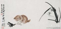齐白石 猫趣图(转载)