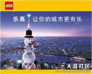 爱一座城就让它更欢乐,快来看看北京上海的地标趣图!