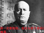 二战中有哪些经典的特种作战例子呢?