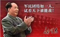 毛主席兵不血刃力挽狂澜,看一代伟人的军事谋略,伟哉毛泽东