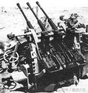 军事趣闻:令人窒息的二战防空武器