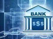 银行业是如何应用区块链的?