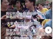 如何看待2019浙江高考杭中学霸林欢被爆在校劣迹斑斑?