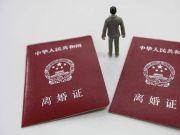 杭州832对夫妻因离婚冷静期放弃离婚