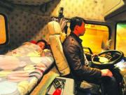 河北货车司机因罚款服毒自杀