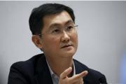 中国首富马化腾一天赚多少钱?如果从腾讯成立算起,平均每天能赚3152万