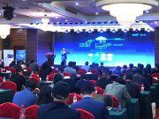 核心团队40%为退役军人!上海退役军人领衔研发的智慧农林技术创新成果发布