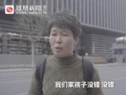 南京大学回应碎尸案家属起诉:尊重司法程序