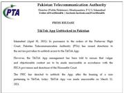 封禁20天后巴基斯坦再次解禁TikTok