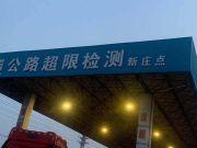 """山东一货车司机在广东""""超载""""被罚,""""自残""""后复磅未达处罚标准"""