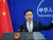 外交部:太平洋不是日本的下水道