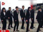 """台湾""""调查局""""抖肩舞视频疯传 台湾网友:白痴"""