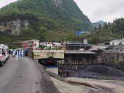 贵州一煤矿发生事故致1死7人被困