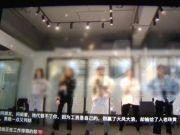 """20岁女孩揭露""""演艺""""黑幕:模特培训、整容贷款、坐台陪酒"""