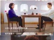 """""""爬床公主""""周旋多名顶流男星心机上位 露骨短信曝光"""