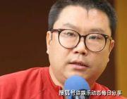 尹相杰2次入狱,一生只谈过一次恋爱,为何说被于文华害惨了?