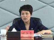 她干了22年纪检工作,调任市长书记6年受贿900万
