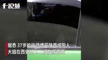 西安的哥车内猝死被贴罚单事件:交警应如何处置违停
