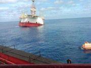 突然倒塌!马来西亚价值2000万美元的海上钻井平台沉没