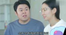 网红祝晓晗是真父女吗,祝晓涵的妈妈照片来了很漂亮