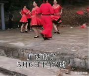 广场舞大妈在坟前跳舞 归来途中遭遇车祸多人倒地不起