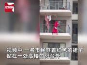 红衣女子三亚坠亡一层楼的人都搬走,有目击者一整晚不敢关灯睡觉