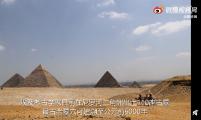 神秘!埃及出土8000年古墓穴