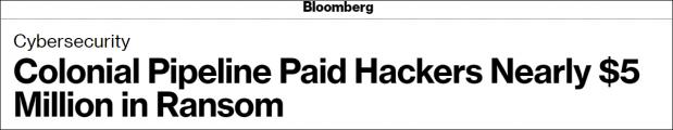 美国最大燃油管道商向黑客付赎金:给了500万美元加密货币