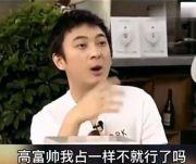 """""""第一丑男""""20亿泡妞:床能睡9人 巅峰时百位美女相陪"""