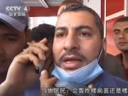 """还有这操作?以军方致电加沙居民:""""即将炸你家"""""""